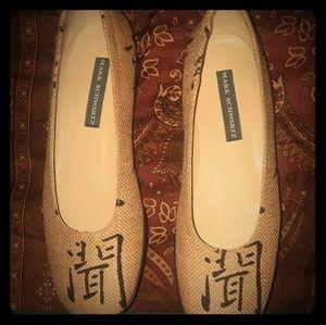 Brand New Mark Schwartz Burlap Chinese Print Shoes